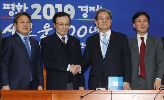 [사진]노영민 신임 대통령비서실장, 이해찬 민주당 대표 예방
