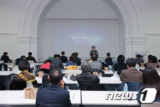 [사진] 과기정통부 기초연구연합회 신년하례회