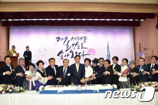 [사진] 서대문구 신년인사회