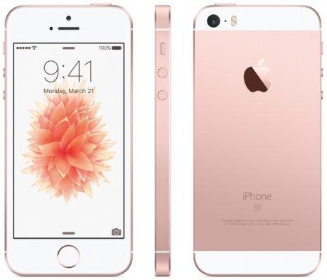 '아이폰SE2' 나올까?…애플, 아이폰SE '재고정리'
