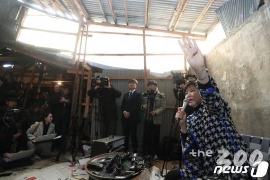 손혜원, 올해 후원금 한도 1.5억 \'꽉찼다\'