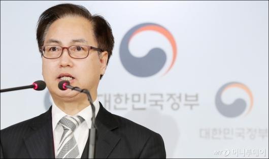 [사진]'불법음란물 유통 근절 방지 대책' 브리핑