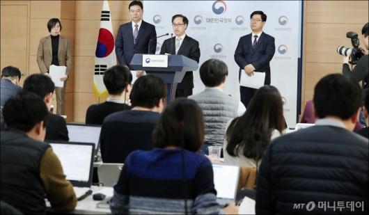 [사진]정부, '불법음란물 유통 근절 대책' 발표