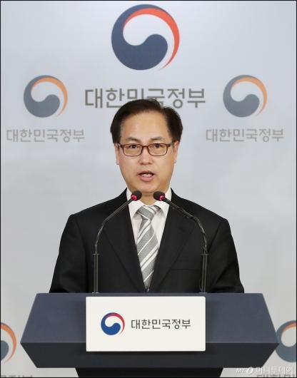 [사진]'불법음란물 유통 근절 대책' 브리핑