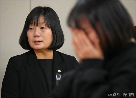 [사진]슬픔에 잠긴 윤미향 대표