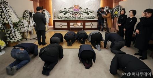 [사진]조문객 발길 이어지는 고 김복동 할머니 빈소