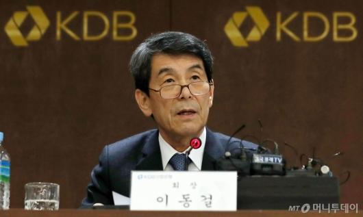[사진]산업은행, 대우조선 민영화 절차 개시