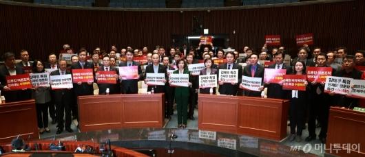 [사진]정부 규탄 구호 외치는 자유한국당