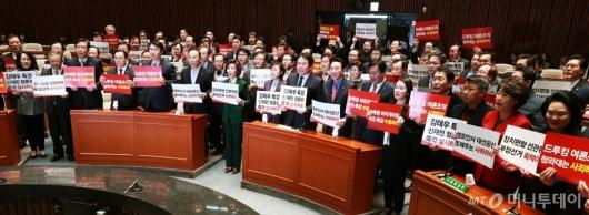 [사진]정부 규탄 구호 외치는 자유한국당 의원들