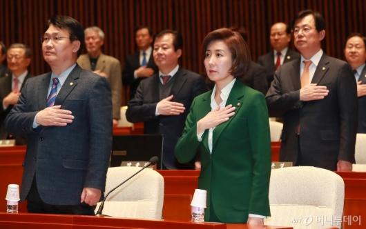 [사진]국민의례하는 자유한국당 의원들