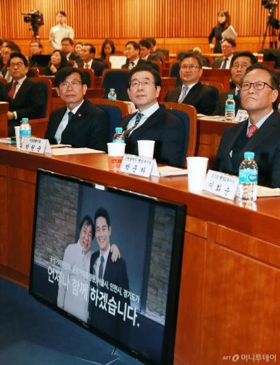 [사진]분쟁조정 홍보영상 보는 박원순-김상조