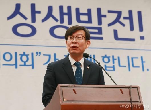 [사진]김상조 공정위원장, 지자체 분쟁조정협 출범식 참석