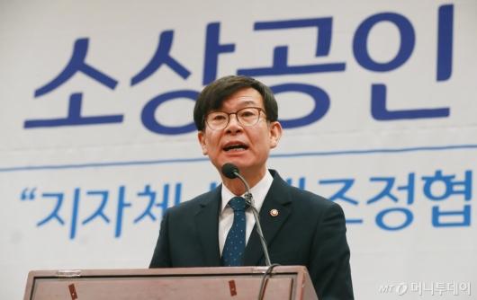 [사진]지자체 분쟁조정협 출범식 참석한 김상조 공정위원장