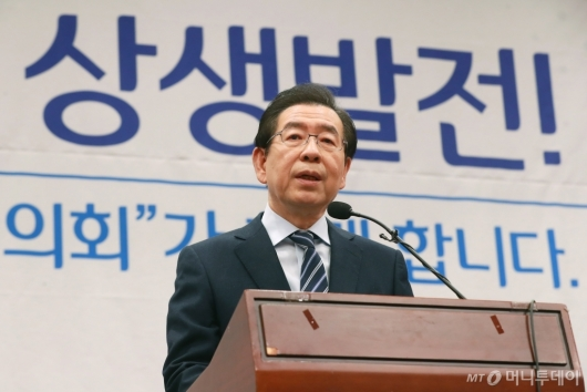 [사진]박원순 서울시장, 지자체 분쟁조정협 출범식 참석