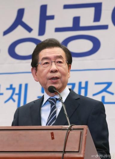 [사진]박원순 서울시장, 지자체-가맹점 분쟁조정협 출범식 참석