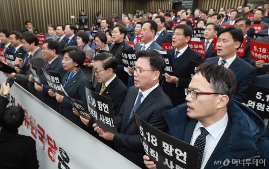 [사진]민주당 '5.18 망언 3人 김진태·김순례·이종명 사퇴하라'