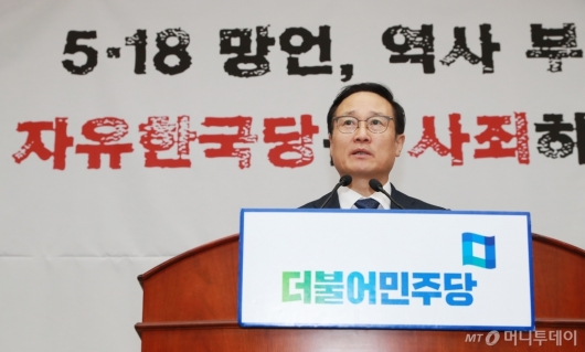 [사진]홍영표 '5.18 망언 3인방 의원직 사퇴하라'