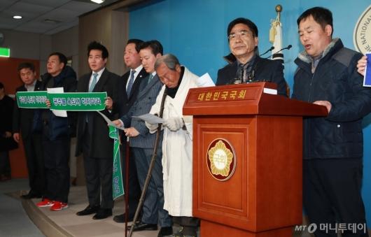 [사진]5.18 구속자회 '범법자 지만원 당장 구속하라'