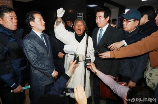 [사진]5.18 단체 '지만원 당장 구속하라'