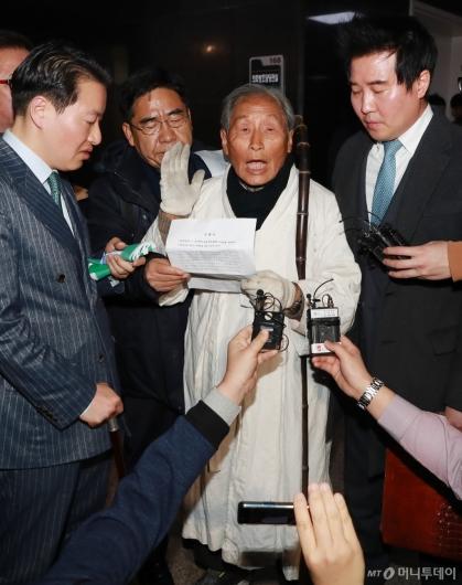 [사진]자유한국당 규탄하는 서경원 전 의원