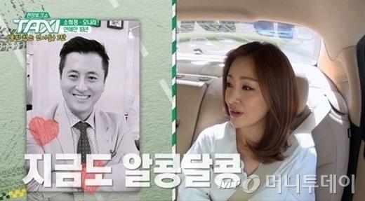 오나라와 20년 연애 …김도훈은 누구?