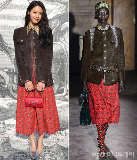 설현, 밀라노 패션위크 의상 어디꺼?