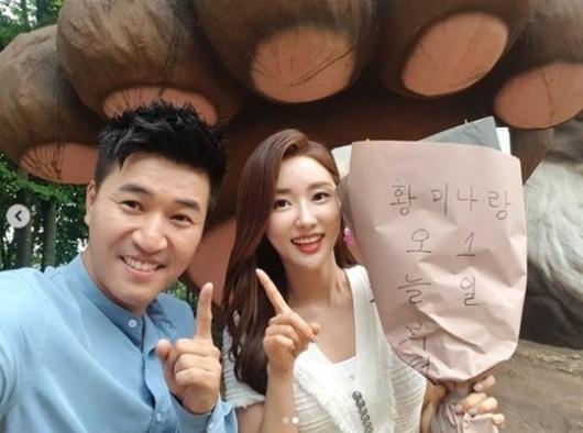 김종민, 황미나와 결별…