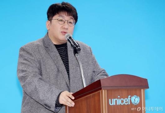 \'BTS 아빠\' 방시혁, 모교 서울대 졸업식 축사