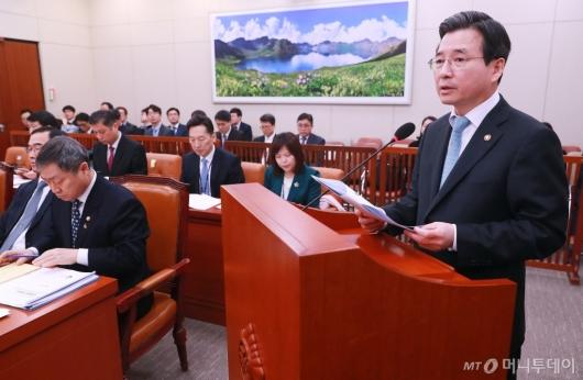 [사진]남북경협특위 출석한 김용범 금융위 부위원장