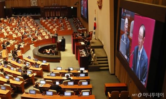 [사진]국회 경제분야 대정부질문
