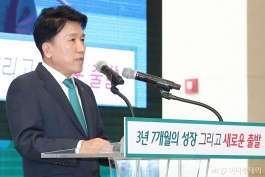 [사진]이임사하는 함영주 전 행장