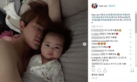 함소원, 18세 연하 남편 진화·딸 혜정 공개
