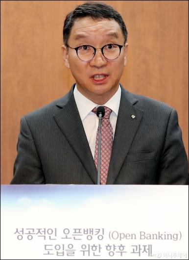[사진]'오픈뱅킹 세미나' 축사하는 김학수 금융결제원장
