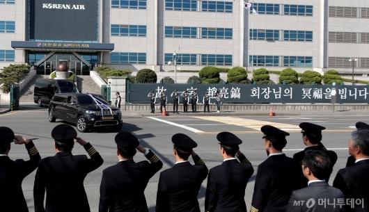 [사진]장지 향하는 고 조양호 회장 운구차량