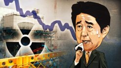 아베가 후쿠시마 원전 앞에서<br>주먹밥을 먹어야 했던 이유