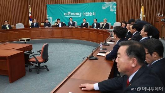 [사진]바른미래당 의총...'선거개혁과 당의 운명은?'