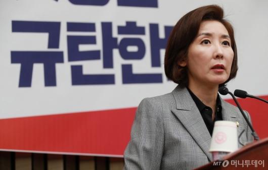 [사진]文정부 규탄하는 나경원