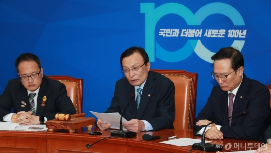 [사진]이해찬, 黃 '김정은 대변인' 발언에 경고