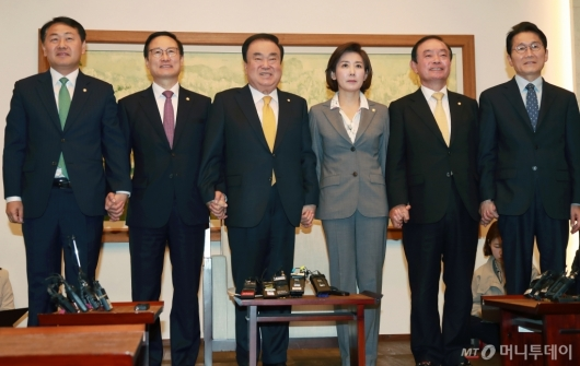 [사진]국회의장-원내대표 정례회동