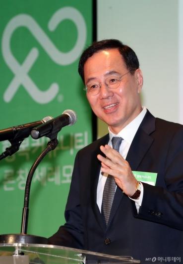 [사진]축사하는 민원기 차관