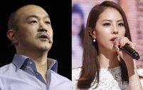 가수 박지윤·조수용 카카오 대표, 3월 결혼
