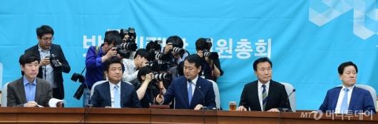 [사진]바른미래당 의원총회 개최