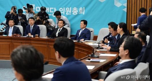 [사진]'선거제·공수처' 열쇠 쥔 바른미래당 의원총회