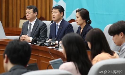 [사진]바른미래당, 선거제·공수처 패스트트랙 합의안 추인