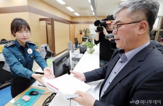 [사진]김수민 작가, '윤지오 고소'