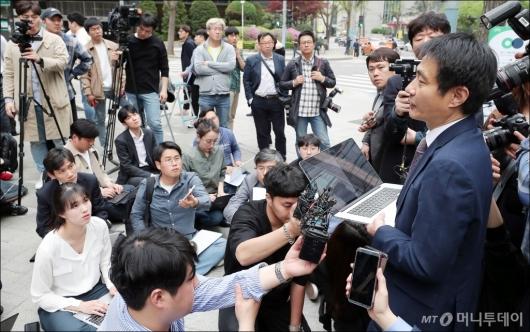 [사진]'장자연 문건' 관련 입장 밝히는 김대오 기자