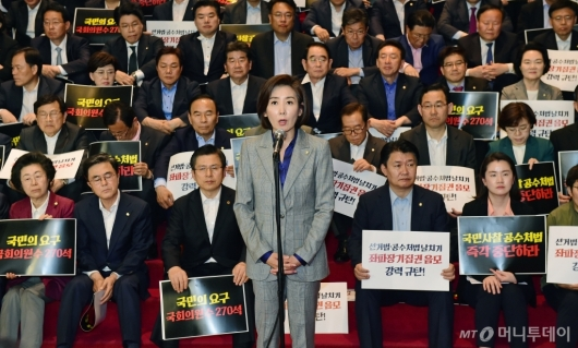 [사진]규탄발언하는 자유한국당