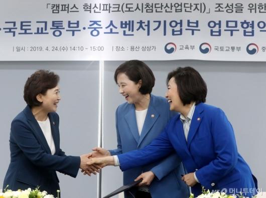 [사진]악수 나누는 유은혜-김현미-박영선
