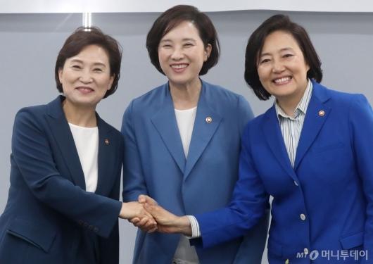 [사진]캠퍼스 혁신파크 조성 위해 손잡은 교육부-국토부-중기부