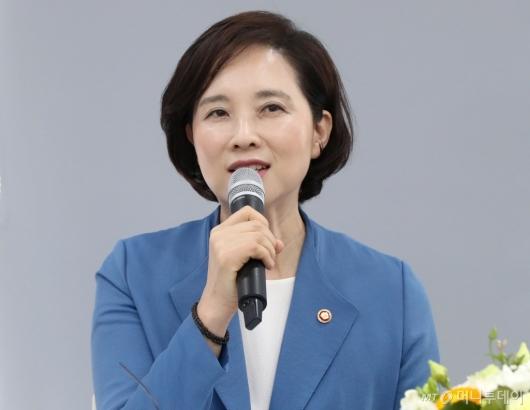 [사진]인사말하는 유은혜 사회부총리 겸 교육부장관